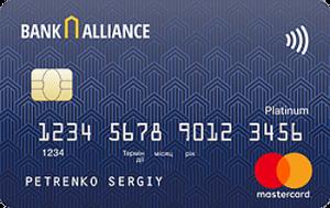 Кредитная карта Platinum MasterCard - от Альянс
