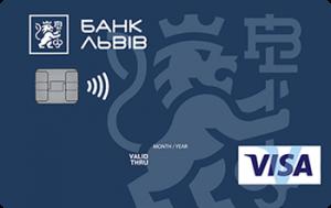 Кредитна картка Кредитка Visa - від Банк Львів