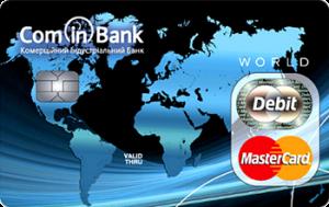 Кредитна картка Звичайна MasterCard - від КомІнБанк