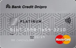 Кредитна картка PLATINUM PRIVATE MasterCard - від Банк Кредит Дніпро