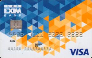 Кредитна картка Кредитка Visa - від Укрексімбанк