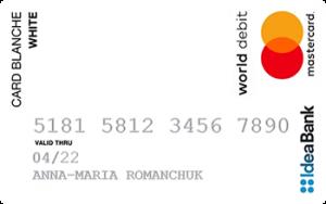 Кредитна картка Card Blanche White MasterCard - від Ідея Банк