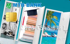 Кредитна картка Benefit NEW MasterCard - від МТБ БАНК