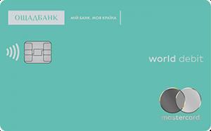 Кредитна картка More MasterCard - від Ощадбанк