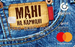 Кредитна картка Мані на кармані легка MasterCard - від ОТП Банк