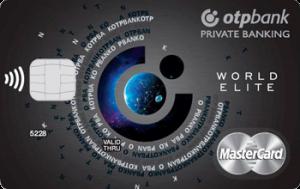 Кредитна картка Elite Private Banking MasterCard - від ОТП Банк