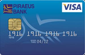 Кредитна картка Класична Visa - від Піреус Банк