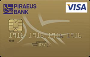 Кредитна картка Золота Visa - від Піреус Банк