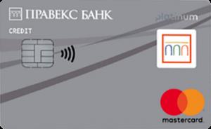 Кредитна картка PRAVEX MasterCard - від Правекс Банк