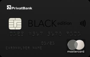 Кредитна картка World Black Edition MasterCard - від ПриватБанк