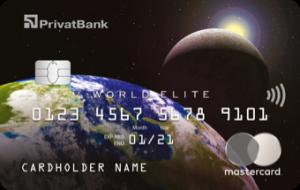 Кредитна картка World Elite MasterCard - від ПриватБанк
