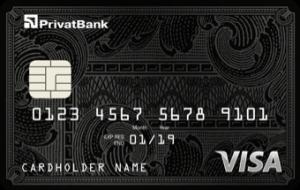 Кредитна картка Infinite Visa - від ПриватБанк