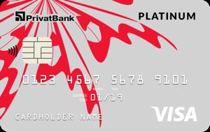Кредитна картка Платинова Visa - від ПриватБанк