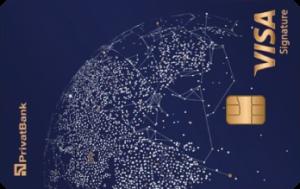 Кредитна картка Signature Visa - від ПриватБанк