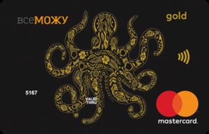 Кредитна картка ВСЕМОЖУ MasterCard - від ПУМБ