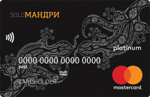 Кредитна картка soloМАНДРИ MasterCard - від ПУМБ
