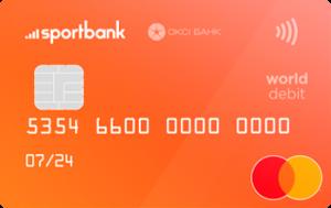 Кредитна картка sportbank MasterCard - від Спортбанк