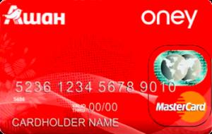 Кредитна картка Шоппінг картка Ашан MasterCard - від Укрсіббанк