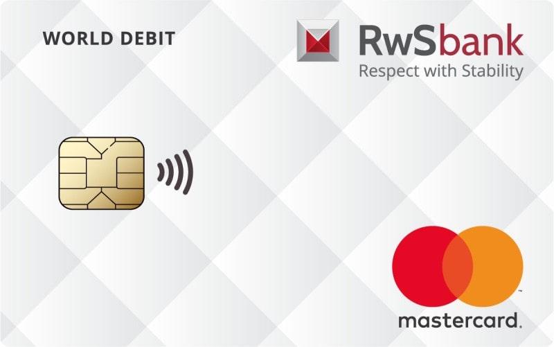 Кредитна картка World MasterCard - від РВС Банк