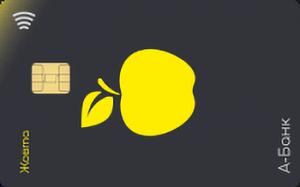 Платёжная карта Желтая Visa - от А-Банк