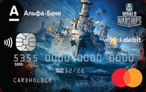 Платёжная карта World of Warships MasterCard - от Альфа-Банк