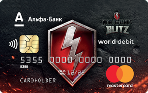Платёжная карта World of Tanks MasterCard - от Альфа-Банк