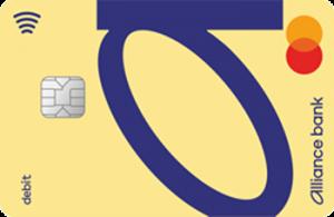 Платёжная карта Персональная MasterCard - от Альянс