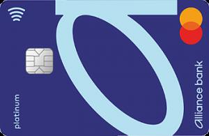 Платёжная карта Персональная Platinum MasterCard - от Альянс