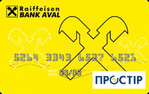 Платіжна карта Пенсійний базовий Простір - від Райффайзен Банк Аваль