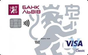 Платёжная карта Классическая Visa - от Банк Львов