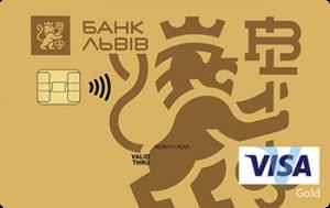 Платёжная карта Золотая Visa - от Банк Львов