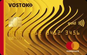 Платіжна картка Зручно знімати MasterCard - від Схід