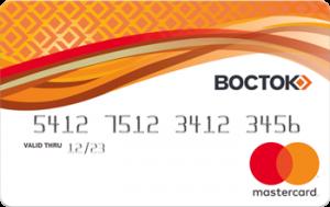 Платіжна картка Пенсійно-соціальна MasterCard - від Схід