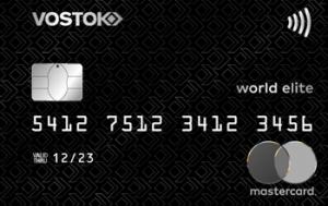 Платіжна картка World Elite MasterCard - від Восток