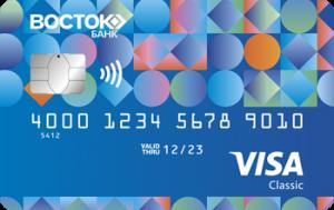 Платіжна картка Зручно знімати Visa - від Схід