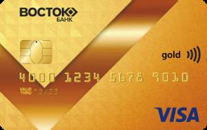 Платіжна картка Зручно платити Visa - від Схід