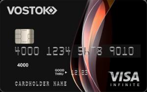 Платіжна картка Luxury Visa - від Восток