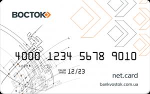 Платіжна картка Net.Card Visa - від Восток