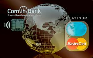 Платіжна картка Розрахункова Premium MasterCard - від Комінбанк