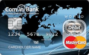 Платіжна картка Депозитна MasterCard - від Комінбанк