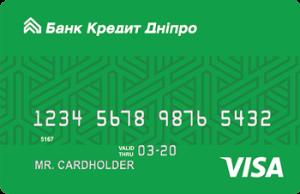 Платіжна картка БЕЗЛІМІТ CLASSIC Visa - від Банк Кредит Дніпро