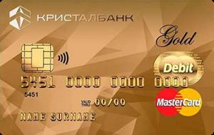 Платіжна карта Особиста Gold MasterCard - від Крісталбанк