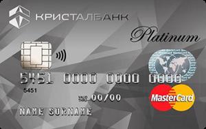 Платіжна карта Особиста Platinum MasterCard - від Крісталбанк