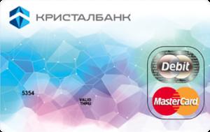 Платіжна карта Особиста MasterCard - від Крісталбанк