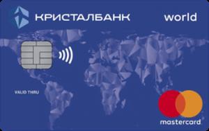 Платіжна карта Особиста World MasterCard - від Крісталбанк