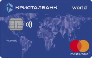 Платіжна картка Кристал кредит MasterCard - від Крісталбанк