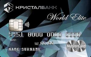 Платіжна карта Особиста Elite MasterCard - від Крісталбанк