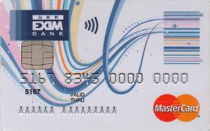 Платіжна картка Оптимальна Classic MasterCard - від Укрексімбанк