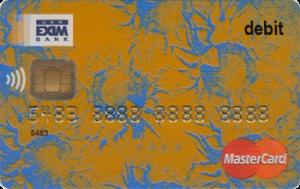 Платіжна картка Пенсійна MasterCard - від Укрексімбанк