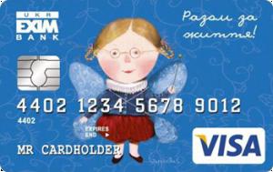Платіжна картка Пенсійна Visa - від Укрексімбанк